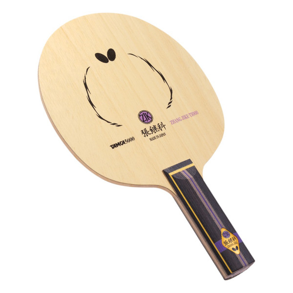 Zhang Jike T5000 Blade: Straight Handle Type - Full Blade
