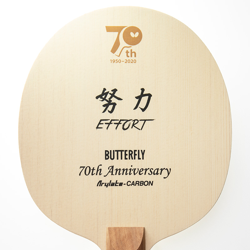 Effort FL 70th Anniversary Blade: Blade Face